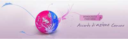 Logo Azione Comune